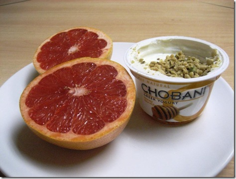 GrapefruitYogurt